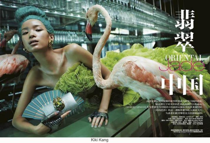 ESEE Model Mgmt – Fashion Elite