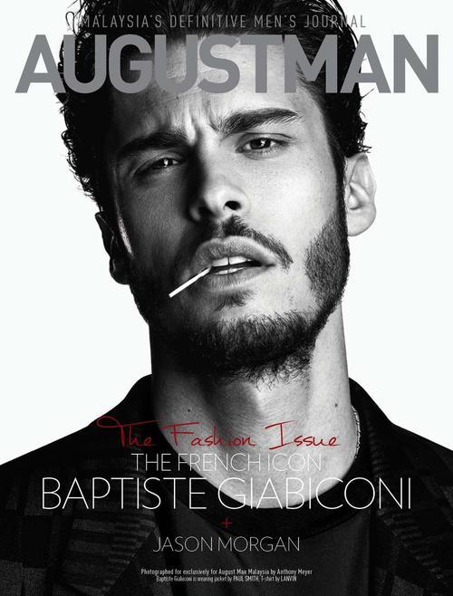 Baptiste Giabiconi French model