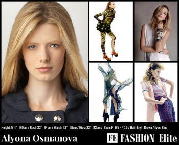 Alyona Osmanova Comp Card